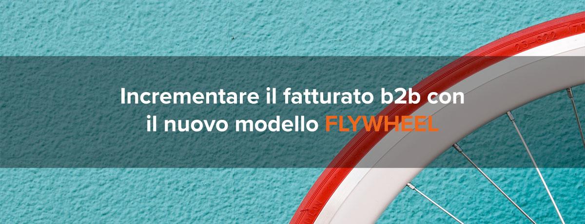 Incrementare il fatturato b2b con il nuovo modello flywheel